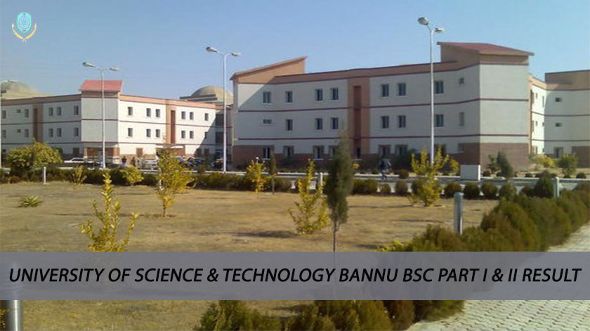 ust bannu bsc result 2021